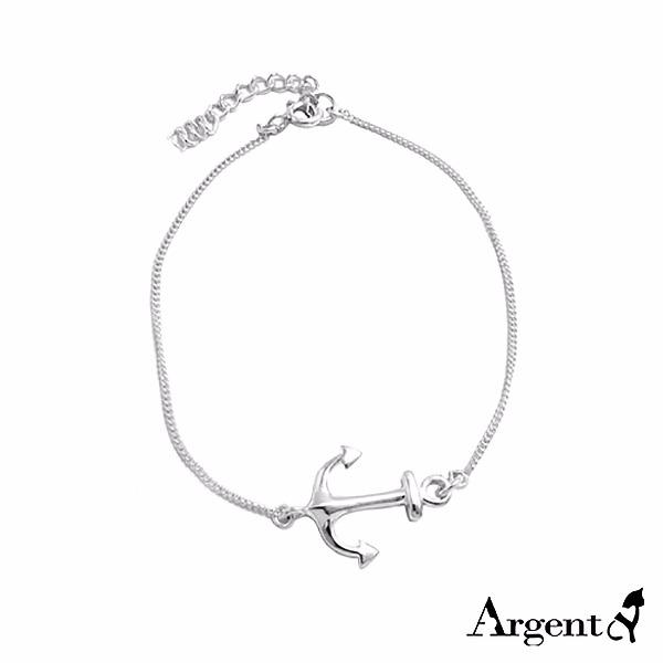 「银锚」航海主题纯银手链|925银饰 纯银手链