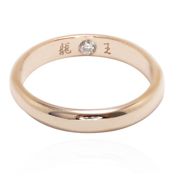 藏愛我心-14K金-3mm藏鑽內圍刻字(14K金玫瑰金)K金戒指|K金真鑽戒指 訂做K金戒指