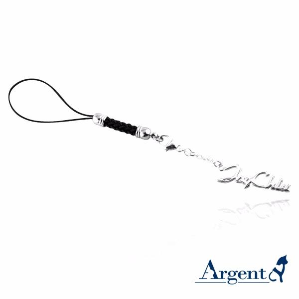 单排手机吊饰英文名字银饰|客制化吊饰 客製化吊飾
