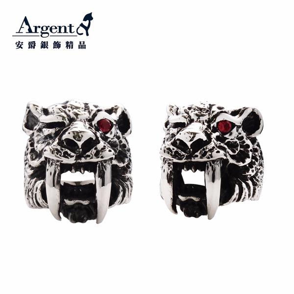 劍齒虎動物造型雕刻純銀戒指|戒指推薦 戒指推薦