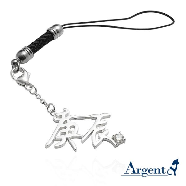 客製化吊飾|名字訂製系列-中文雙字加單鑽(圓鑽)單排款手機吊飾 客製化吊飾