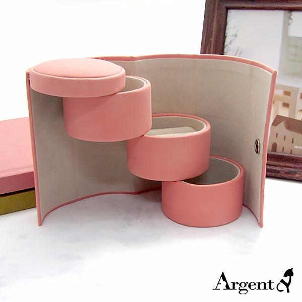 圓柱隨身首飾收藏盒-飾品收納盒|旅遊手飾盒-特價8折-無法退換貨 飾品收納盒