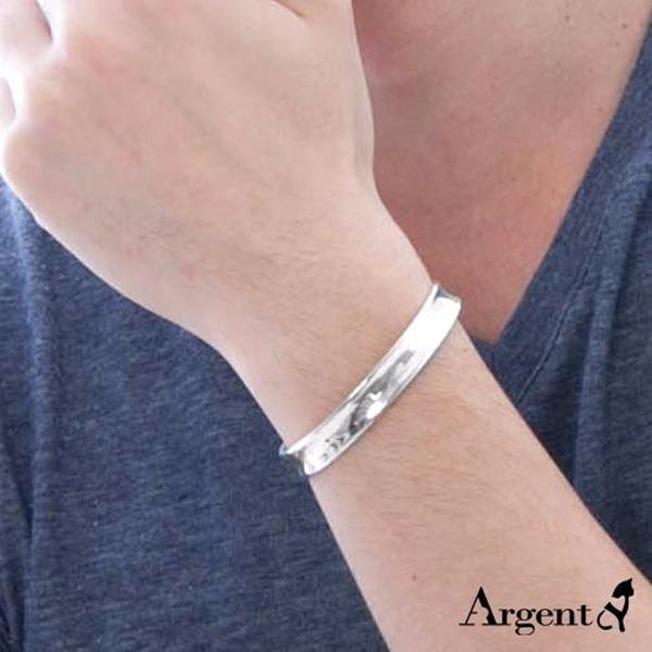 「弧形心經10mm」純銀手環(刻內圍)刻繁體中文心經手環|純銀手環 心經手環