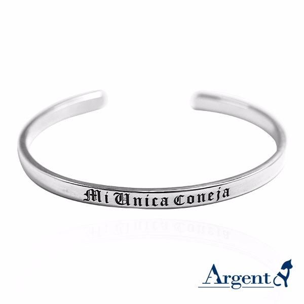 刻字手環|客製化訂做-4mm簡約刻字純銀手環 刻字手環