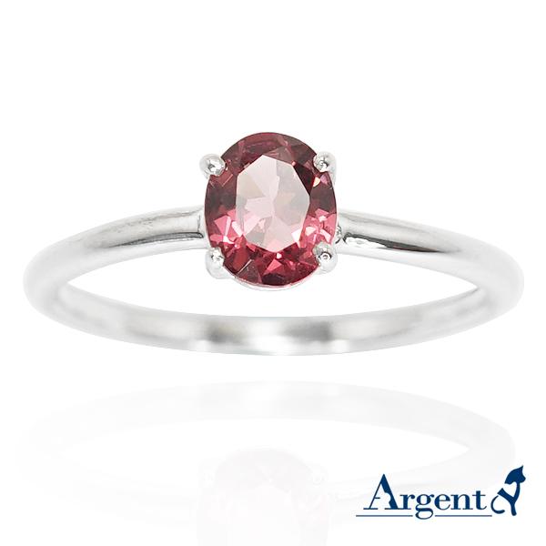 橢圓彩鑽(2色)鑲崁純銀戒指|戒指推薦