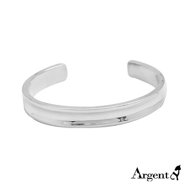 8mm「弧形(無刻字)」純銀手環 純銀(可加購刻字)手鐲 客製化手環