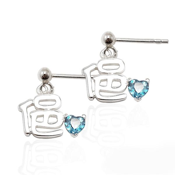 客製化耳環|中文造型鑽純銀耳環-單邊垂吊耳針款(一對價)(單邊含造型鑽*1) 中文名字耳環