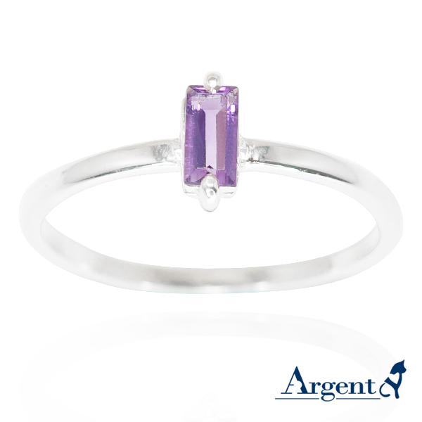 直式長方彩鑽(天然紫水晶)鑲崁純銀戒指|戒指推薦 紫水晶