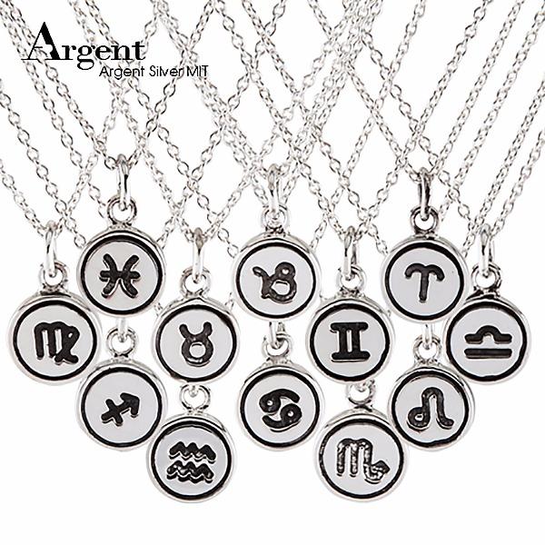 星座迷你圓牌|12個守護星銀飾|銀項鍊推薦(單條價) 銀項鍊推薦