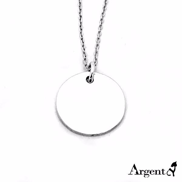 「大圓牌(無刻字)」(2mm銀鍊)平面簡約純銀項鍊(可加購刻字) 客製化項鍊