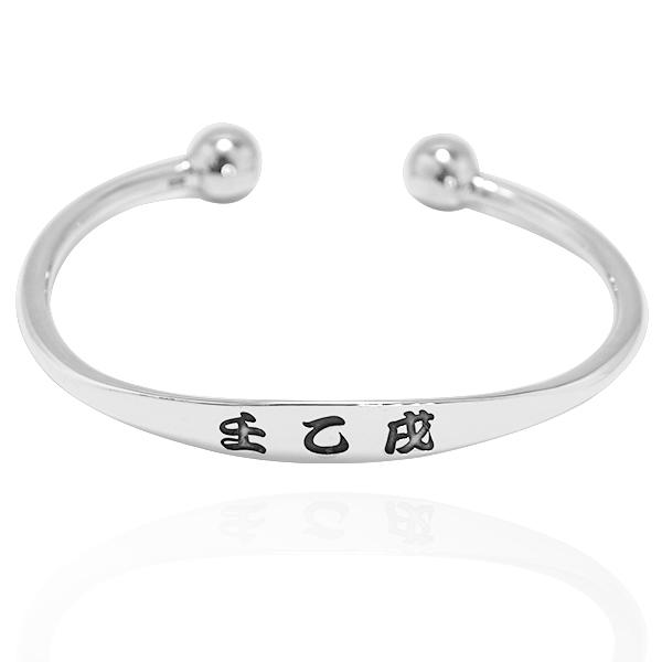 「環珠刻字」優雅簡約純銀手環|925銀飾(含單面刻字)(固定尺寸) 純銀手環