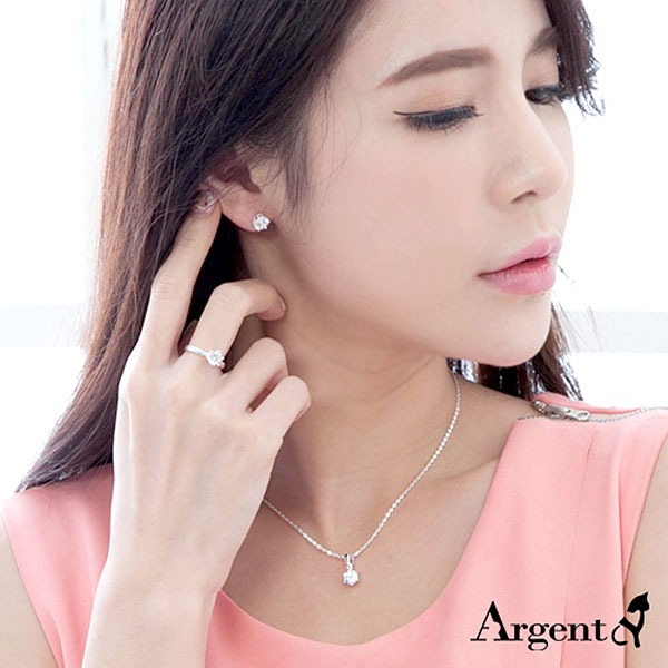 光彩純銀項鍊+耳環+戒指套組|銀飾推薦(項鍊+耳環+戒指各一) 銀飾推薦