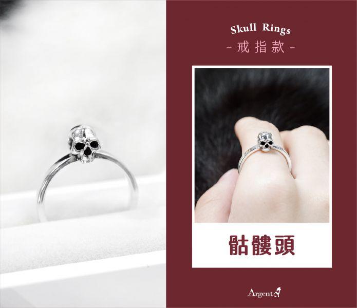 「骷髏頭」造型純銀戒指|戒指推薦 骷髏飾品
