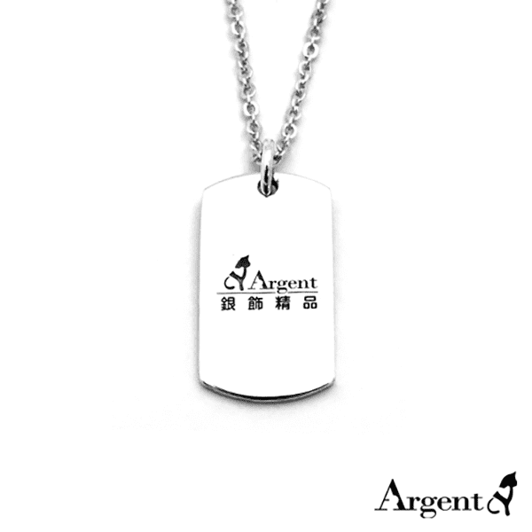Long military tag English name lettering necklace silver | custom necklace lettering made 客製化項鍊