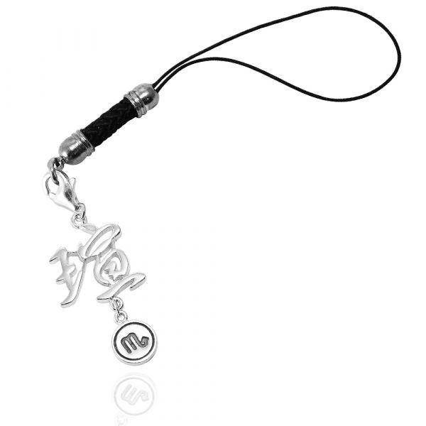 客製化吊飾|名字訂製系列-中文單字垂吊星座牌-單排款手機吊飾(單個價) 中文名字吊飾