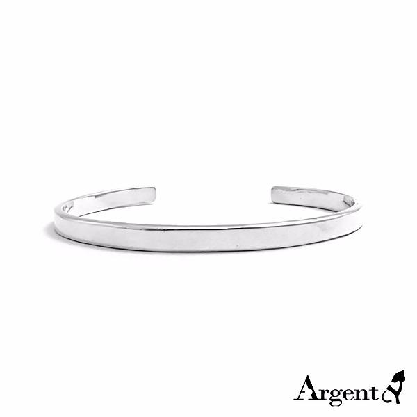 0.4cm「简约」客制化手环|纯银刻字手镯 客制化手环|纯银刻字手镯