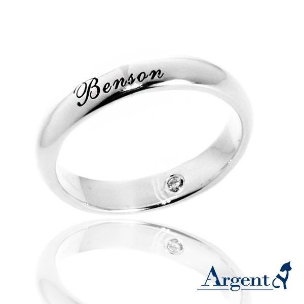 4mm外圍刻字藏鑽純銀戒指|訂做戒指客製化訂製 訂做戒指