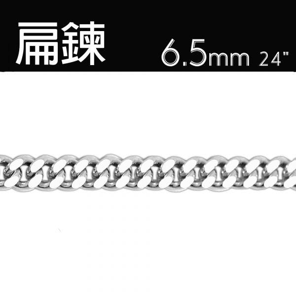 双层扁链6.5mm单条纯银项链银饰|银项链推荐 纯银项链银饰|银项链推荐