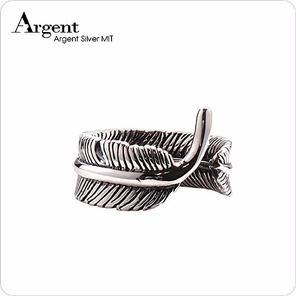 鷹之羽(細版)造型純銀戒指|戒指推薦 戒指推薦
