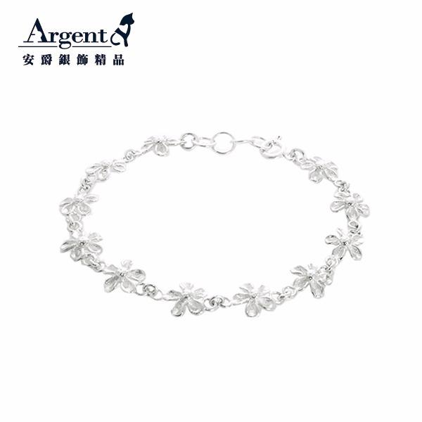 純銀單手鍊-9mm「五瓣花」小巧花朵鍊純銀手鍊|925銀飾 純銀手鍊