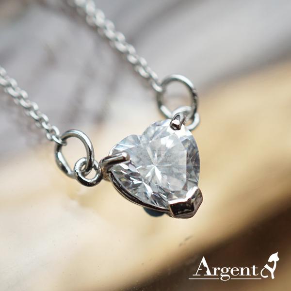 「愛的心鑽(6mm)」造型純銀項鍊銀飾|銀項鍊推薦(單條價) 銀項鍊推薦