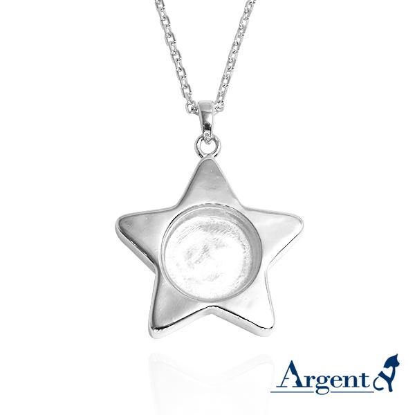 星星寶盒純銀項鍊銀飾|銀項鍊推薦 寵物骨灰項鍊