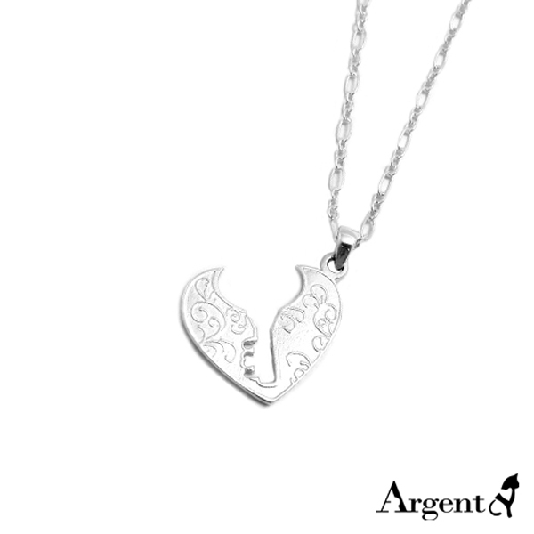 """""""Heart locket""""  sterling silver lovers necklace 