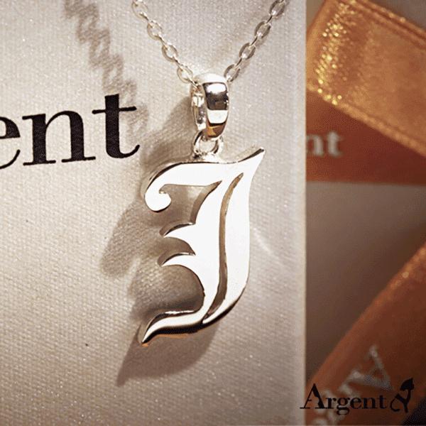 英文單字母刻字項鍊銀飾|客製化項鍊 客製化項鍊