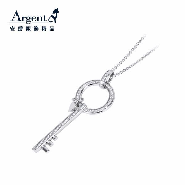 「祈願鑰匙(白k金/玫瑰金)」造型簍空純銀項鍊銀飾 銀項鍊推薦 銀項鍊推薦