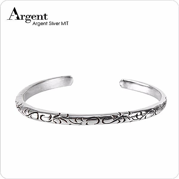 「細-愛戀圖紋」安爵特色純銀手環|925銀飾 純銀手環