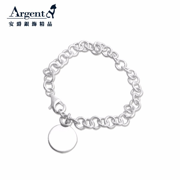 Small round tag silver bracelet | 925 silver Small round tag silver bracelet | 925 silver