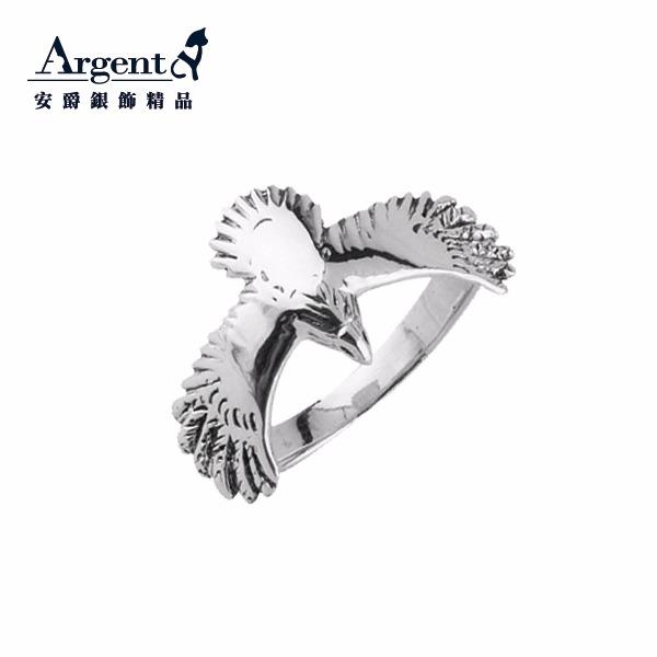 展翅老鷹動物造型雕刻純銀戒指|戒指推薦 戒指推薦