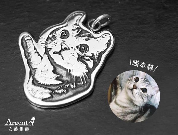 客製化訂做-寵物刻圖造型(照片)項鍊銀飾|客製化項鍊訂做(含單面刻圖)(可改為手鏈.吊飾.鑰匙圈)(2公分內) 客製化寵物項鍊訂做