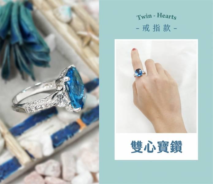 雙心寶鑽-純銀戒指|戒指推薦 寶石戒指