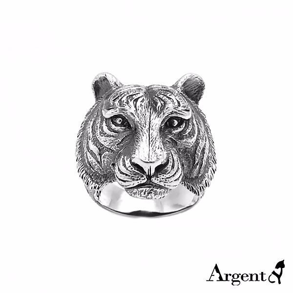 猛虎動物造型雕刻純銀戒指|戒指推薦 純銀戒指推薦