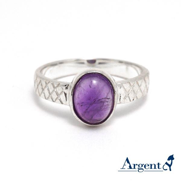 紫晶格纹天然紫水晶纯银戒指|戒指推荐 戒指推薦