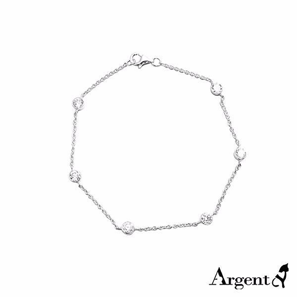 「晶鑽圓滴(白K金)」造型閃亮純銀手鍊|925銀飾 純銀手鍊