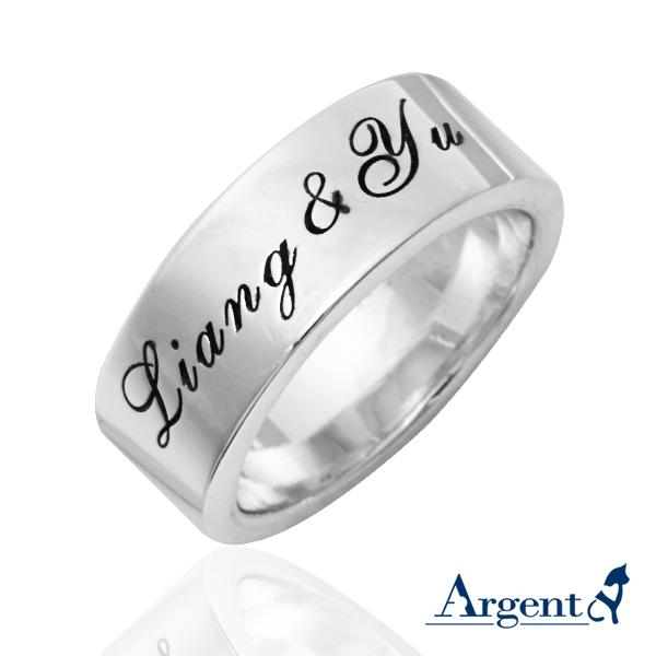 8mm简约刻字纯银戒指银饰|订制戒指客制化订做 纯银戒指银饰|订制戒指客制化订做
