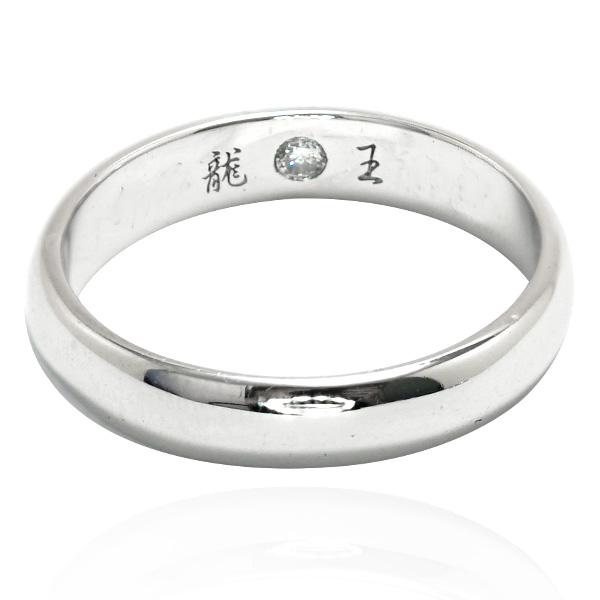 藏鑽4mm內圍刻字(白K金)純銀戒指|訂做戒指客製化訂製(藏愛我心) 訂做戒指