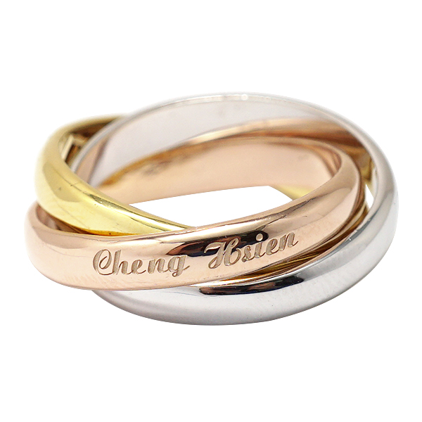 Trinity tricolor ring lettering sterling silver ring silver | custom ring custom made 三環戒