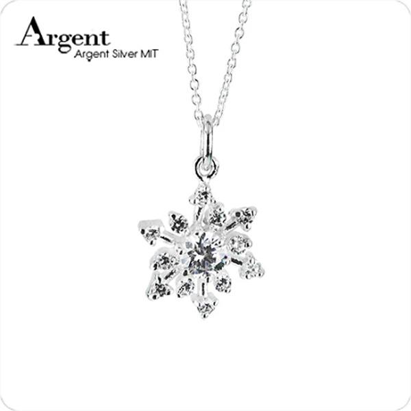 「雪花星鑽」雪花星星造型銀飾|雪花項鍊 雪花項鍊