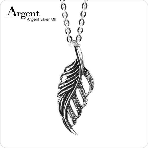 「秋葉」白鑽造型純銀項鍊銀飾|銀項鍊推薦 銀項鍊推薦