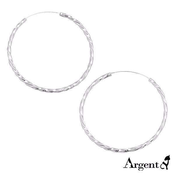 40mm扭纹圆形纯银耳环推荐|925银饰 40mm扭纹圆形纯银耳环推荐|925银饰