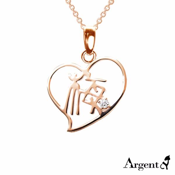 愛心外框中文名圓鑽項鍊銀飾|客製化項鍊刻字訂做(含圓鑽1個) 客製化項鍊
