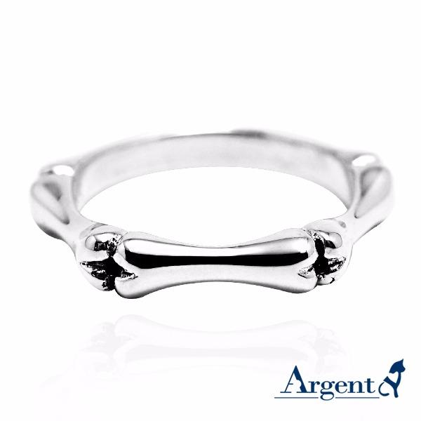 「骨愛(大/小)」造型純銀戒指|戒指推薦 戒指推薦