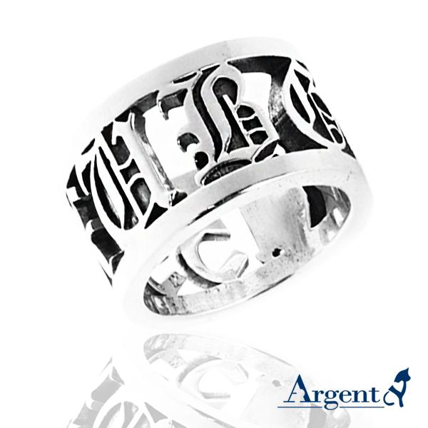 12mm古文密碼純銀戒指 客製化戒指 客製化戒指