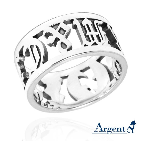 10mm古文密碼純銀戒指|客製化戒指 客製化戒指