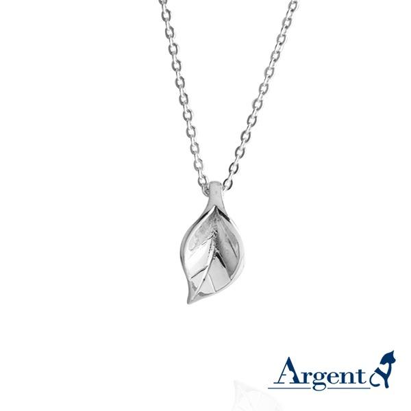 小「葉戀」造型純銀項鍊銀飾|銀項鍊推薦 銀項鍊推薦