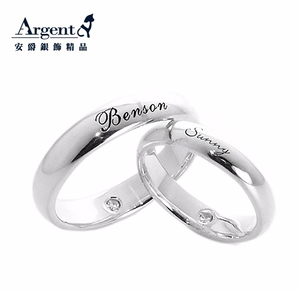 diamond  inserted and inner lettering couple sterling silver silver ring | customized customized ring lettering 對戒刻字