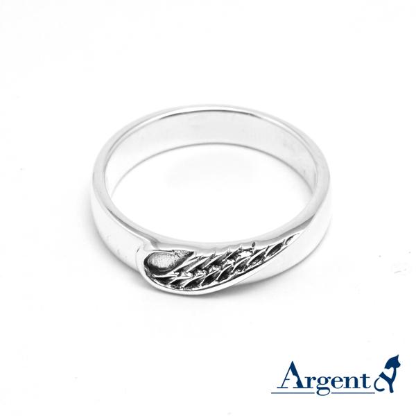 「心翼」造型女生小纯银戒指|戒指推荐 戒指推薦